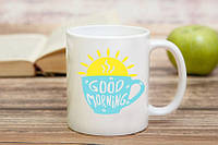 Чашка Доброе утро
