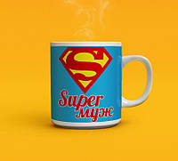 Чашка Super Муж