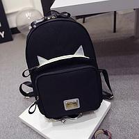 Рюкзак молодежный городской школьный с блестящими ушками