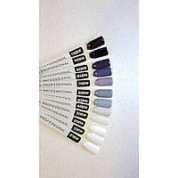 Гель-лак Kodi BLACK&WHITE (BW), 8 мл