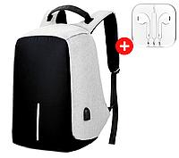 Городской рюкзак для ноутбука Bobby антивор c USB зарядным устройством Серый. Gray