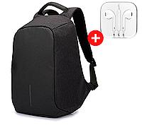 Городской рюкзак для ноутбука Bobby антивор c USB зарядным устройством  Черный, Black.