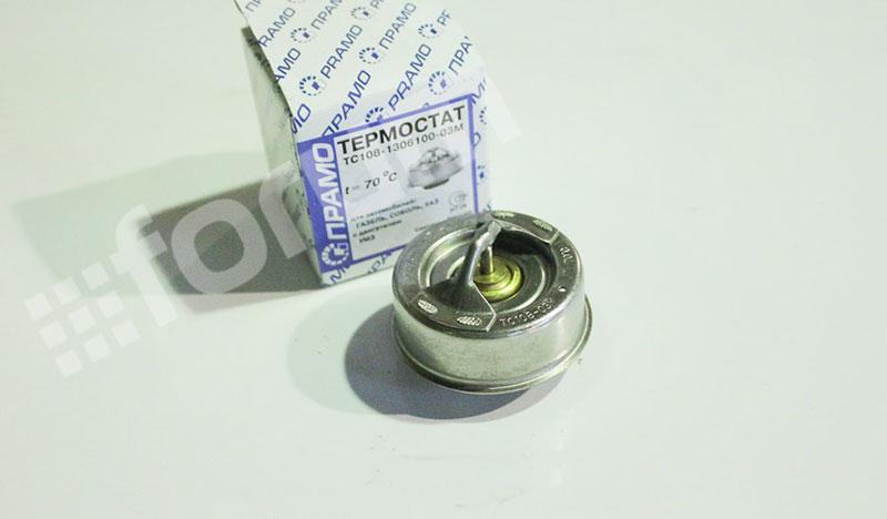 Термостат УАЗ 452 УАЗ 3151 УАЗ 3741 УАЗ 3303