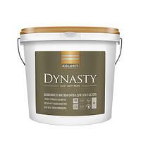 Dynasty шелковисто-матовая интерьерная краска, Kolorit 9 лит