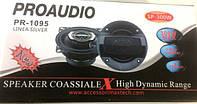 Автомобильные колонки 300W Pro Audio PR-1095 10см