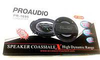 Автомобильные колонки 400W Pro Audio PR-1695 16см