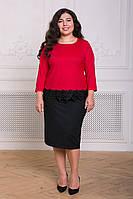 Юбочный костюм больших размеров Кейси красный
