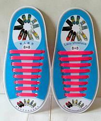 Силиконовые шнурки 8+8 16шт/комплект малиновые