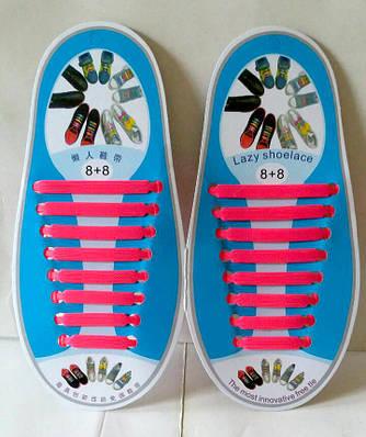 Купить Силиконовые шнурки 8+8 16шт комплект малиновые в Одессе от ... 8acf4205e82d5