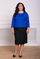 Костюм с юбкой для полных женщин Кейси синий 58