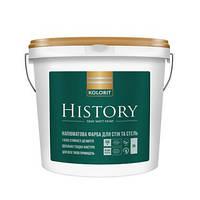 History полуматовая интерьерная краска, Kolorit 2,7л