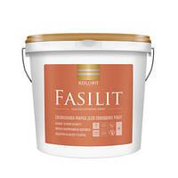 Fasilit силиконовая фасадная краска, Kolorit 4,5л