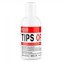 TIPS OFF KODI (Жидкость для снятия гель лака /акрила) 250 мл.