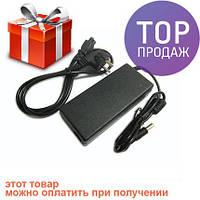 Зарядное устройство Блок питания Acer 19v 4.74A 5.5x1.7mm, фото 1