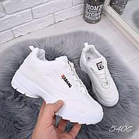 Кроссовки женские Fila Raptor белые 5406 спортивная обувь, фото 1