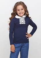 Шкільна кофта для дівчинки: 17550 синій