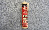 44-200 Клей для декора Lacrysil полистирол, полиуретан 440г  у15