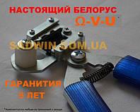Секатор прививочный Белорусский. Гарантия 5 Лет + Подарок