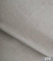 Мебельная велюровая ткань Хепи 270 (happy)