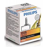 Лампа ксенонова PHILIPS 12410C1 D5S 85V 25W PK32d-7 Vision