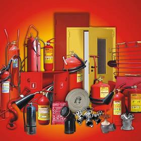 Огнетушители и пожарный инвентарь