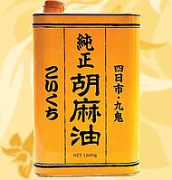 Олія кунжутна, Sesame oil regular, 1745мл/1600г, СхМо