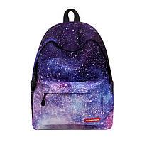 Городской модный рюкзак с космическим принтом