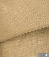 Мебельная флок ткань Хепи 113 (happy)