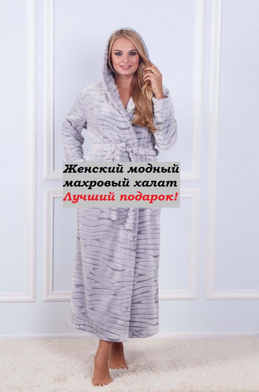 dad9a3422240 Купить Женский модный махровый халат продажа в интернет-магазине ...
