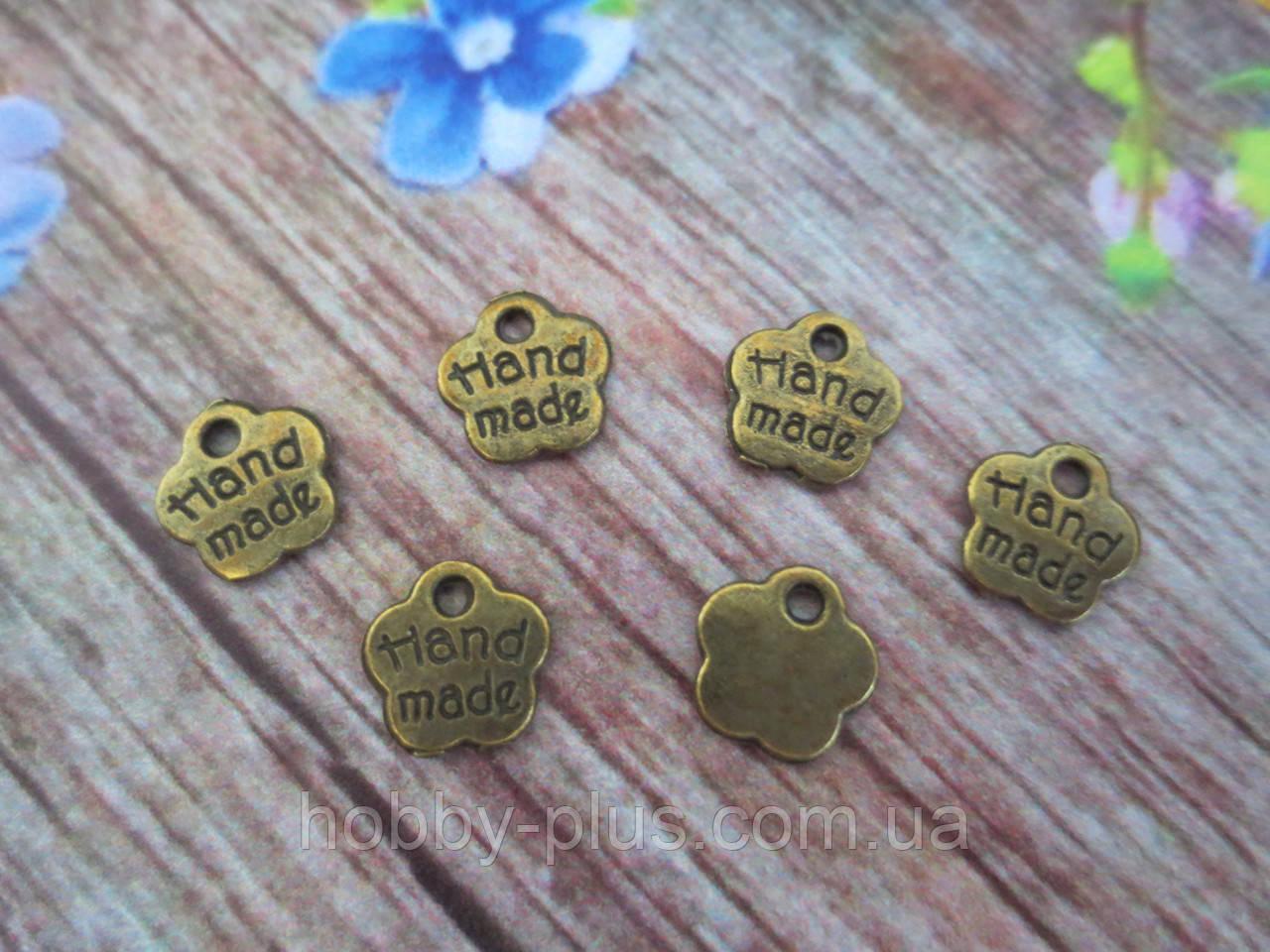 """Металлический декор, бирка """"HandMade"""", (цвет бронза), 8х8 мм., 10 шт"""