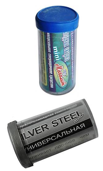 Холодная сварка малая (20гр) Blits Silver