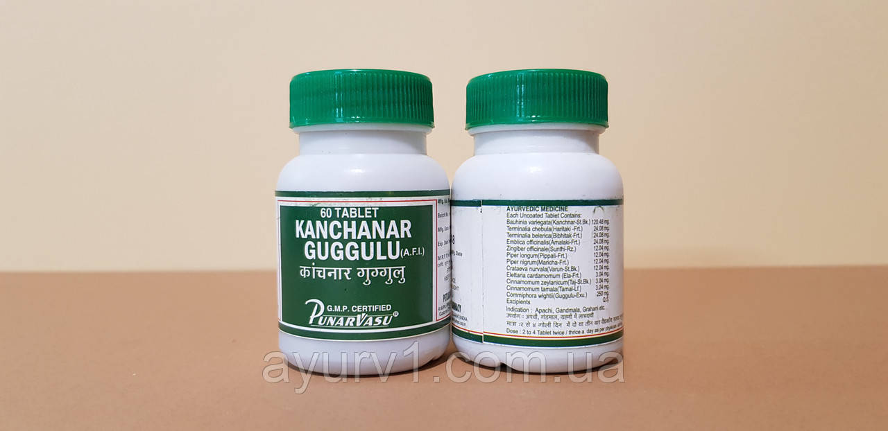 Канчнар гуггул / Kanchnar Guggulu, Punarvasu / 60 таб.