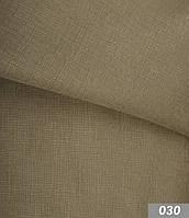 Мебельная флок ткань Хепи 030 (happy)