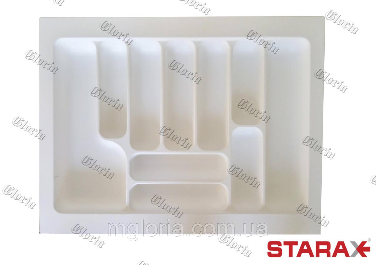 Лоток для столовых приборов белый Starax (Турция)
