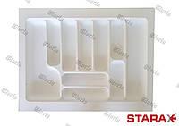 Лоток для столовых приборов белый Starax (Турция), фото 1
