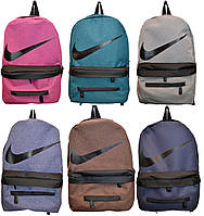 Рюкзак спортивный бренд NK (43*29*15)