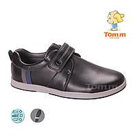 Школьная обувь на мальчика подросток оптом размеры  33-38
