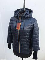 Куртка женская весенняя модель Довяз, размеры 44 - 54 темно-синий