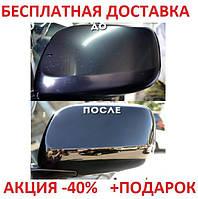 Silane Guard Super Protection Wilson Originalsize жидкое стекло, полироль для автомобиля кузова от царапин