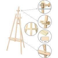 Мольберт стационарный ROSA Studio Лира детская, сосна, 57*60*120см, макс высота полотна 87см