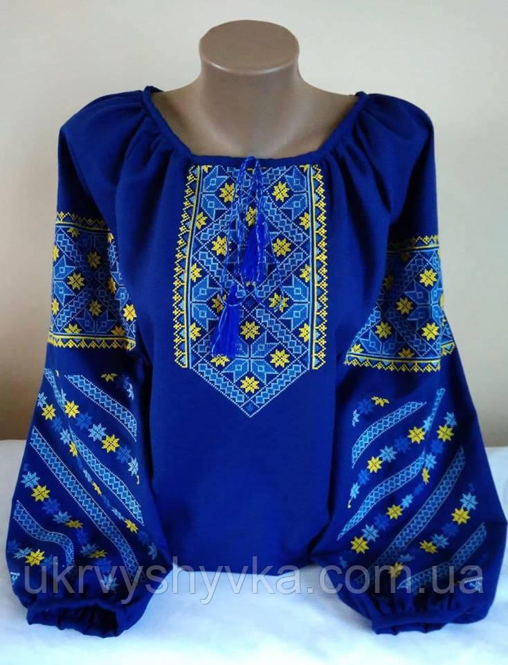 вишита сорочка синього кольору