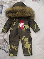 Зимний слитный комбинезон детский CANADA GOOSE