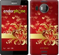 "Чехол на Microsoft Lumia 950 XL Dual Sim Ажурные сердца ""734c-407-13525"""