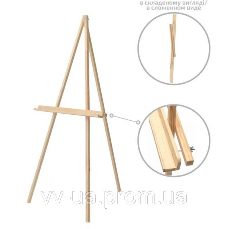 Мольберт-тренога ROSA Studio сосна, 60х75х125см., макс высота полотна 120см.