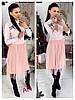 Женское платье с фатиновой юбкой и брошью, в расцветках. АР-10-0818, фото 2