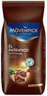 Кофе Movenpick El Autentico (зерно) 1 кг