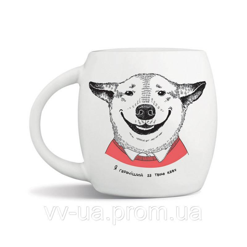 Чашка Orner Собака-улыбака, 450 мл