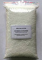 Кабрамид (Мочевина) - комплексное минеральное удобрение - 1 кг