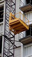 Подъёмники  консольные приставные складские шахтные наклонные инвалидные  магазинные ресторанные промышленные