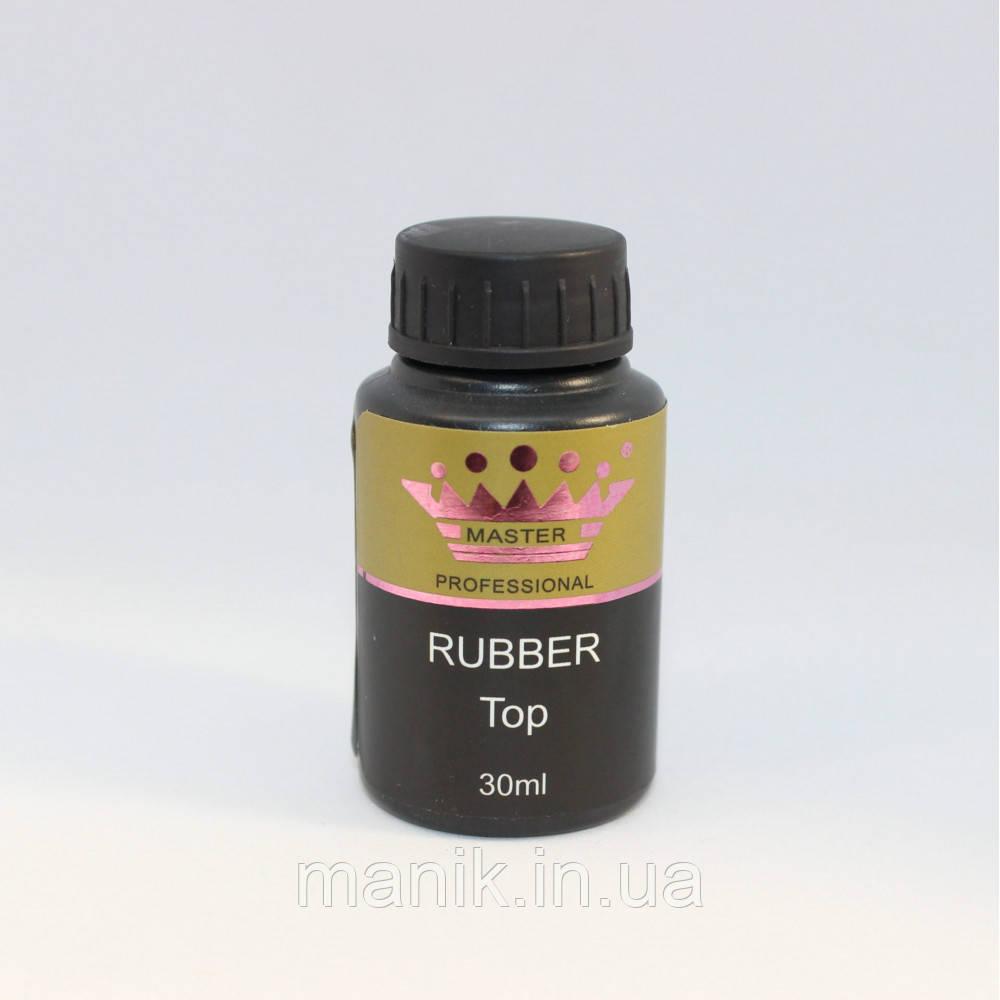 Каучуковый Топ Rubber Top (Non Cleaner) без липкого слоя Master Professional, 30мл